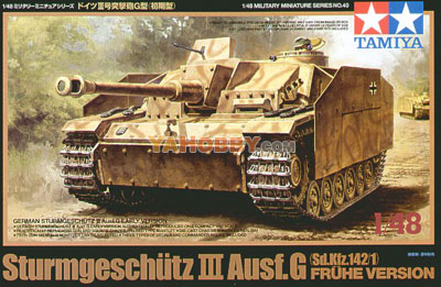 1:48 Tamiya Model Kit Sturmgeschutz III Ausf.G Early 32540