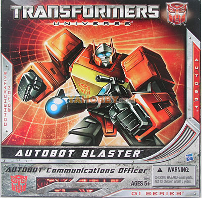 Hasbro Transformers SDCC Exclusive 2010 G1 Blaster Box Set