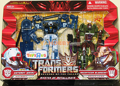 Transformers Movie 2 ROTF Master of Metallikato Whirl Bludgeon