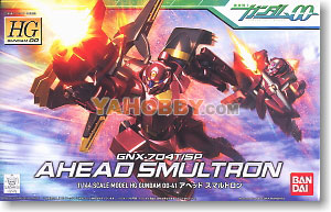 Gundam High Grade  1/144 Model Kit HG Ahead Smultron