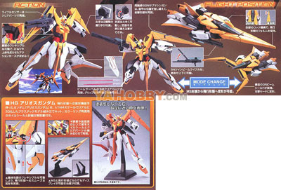 Gundam High Grade 1/144 Model Kit HG Arios Gundam