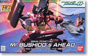 Gundam High Grade 1/144 Model Kit HG Mr. Bushido's Ahead