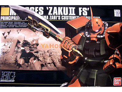 Gundam HGUC 1/144 Model Kit Garma's Zaku II FS