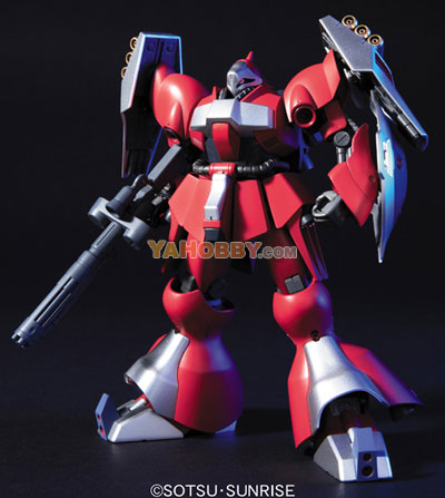 Gundam HGUC 1/144 Model Kit Jagd Doga Quess Ea Use