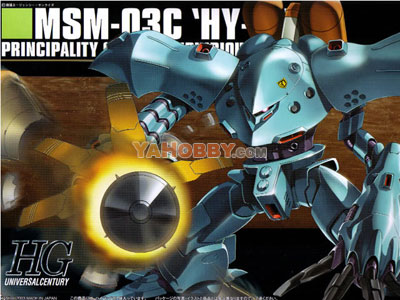 Gundam HGUC 1/144 Model Kit MSM-03C Hy-Gogg