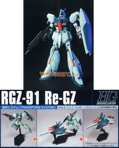 Gundam HGUC 1/144 Model Kit RGZ-91 Re-GZ