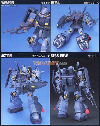 Gundam HGUC 1/144 Model Kit RMS-106 Hi-Zack EFSF