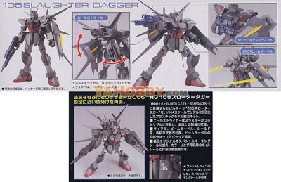 Gundam Seed Destiny HG 1/144 Model Kit GAT-01A2R 105 Slaughter Dagger