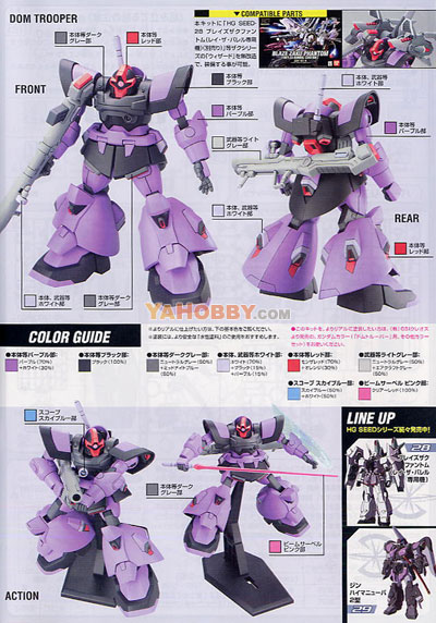 Gundam Seed Destiny HG 1/144 Model Kit ZGMF-XX09T Dom Trooper