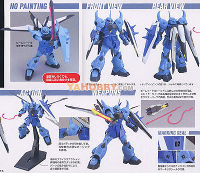 Gundam Seed HG 1/144 Model Kit Gouf Ignited Production Model