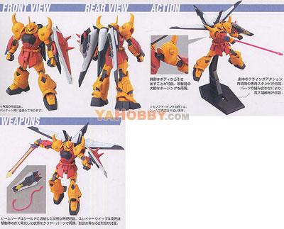 Gundam Seed Destiny HG 1/144 Model Kit Gouf Ignited Heine Custom