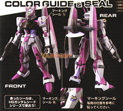 Gundam Seed Destiny HG 1/144 Model Kit Leons Arms Astray PMC Custom