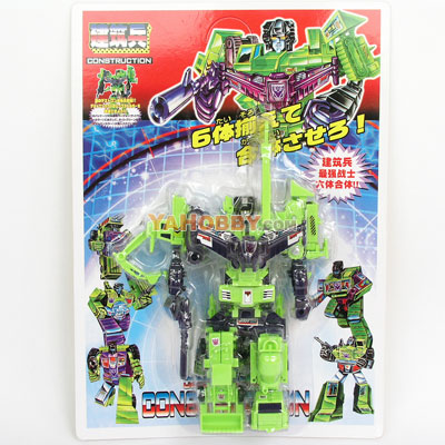 Transformers Devastator Mini