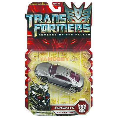 Transformers 2009 Movie 2 ROTF Deluxe Sideways