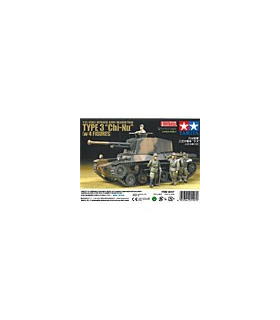 1:35 Tamiya Japanese Type 3 Chi-Nu Medium Tank 25107