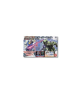 Gundam HGUC 1/144 Model Kit Gunpla Starter Set