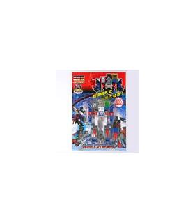 Classics Transformers G1 Fortress Maximus Mini Version