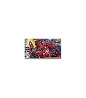 Gundam Master Grade 1/100 MSN-04 Sazabi Metallic Coating Version