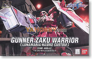 Gundam Seed HG 1/144 Model Kit Gunner Zaku Warrior Lunamaria Hawke