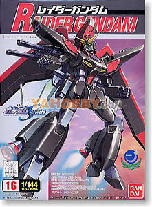 Gundam Seed Destiny 1/144 Model Kit Raider Gundam