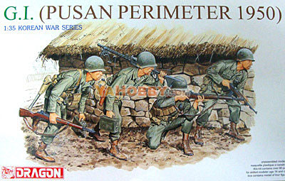 1:35 Dragon G.I.(Pusan Perimeter 1950) 4 Figures Set 6808