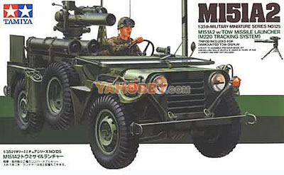 1:35 Tamiya Model Kit M151A2 W/Tow Launcher 35125