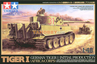 1:48 Tamiya Model Kit German Tiger 1 Int Prod 32529