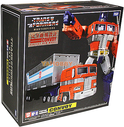 Transformers MP-10 Masterpiece Optimus Prime with Collector Coin